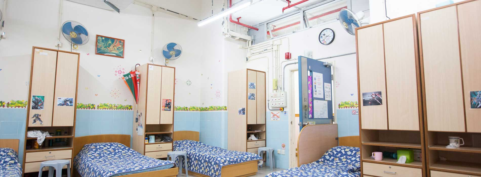 Home of Love - Yung Shing Hostel Download Banner